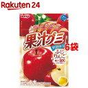 明治 果汁グミ ふじりんご(47g*6袋セット)【果汁グミ】