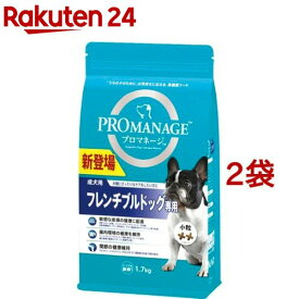 プロマネージ 成犬用 フレンチブルドッグ専用(1.7kg*2袋セット)【qep】【プロマネージ】