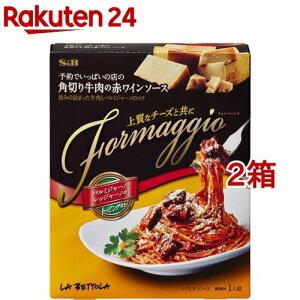 予約でいっぱいの店のFormaggio 角切り牛肉の赤ワインソース(130.1g*2箱セット)【予約でいっぱいの店】