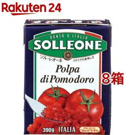 ソル・レオーネ ダイストマト 紙パック(390g*8箱セット)【ソル・レオーネ(SOLLEONE)】