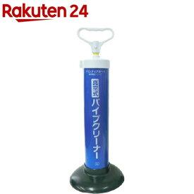 パイプクリーナー Lサイズ WJ-4216(1コ入)