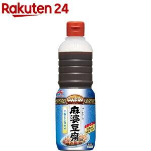 クックドゥ 麻婆豆腐用 業務用(1L)【クックドゥ(Cook Do)】