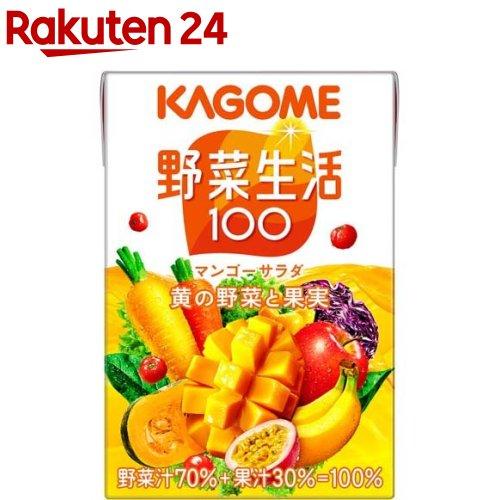 カゴメ 野菜生活100 フルーティーサラダ(100mL*36本入)【野菜生活】