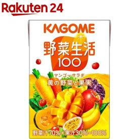 野菜生活100 マンゴーサラダ(100ml*36本入)【野菜生活】