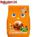 キャラメルコーン よくばり3種の香ばしナッツ味(77g)【東ハト】