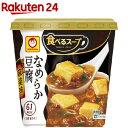 食べるスープ なめらか豆腐 四川風麻婆味(15g)【食べるスープ】