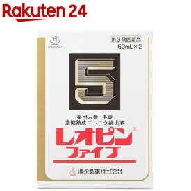 【第3類医薬品】レオピンファイブw(60ml*2本入)