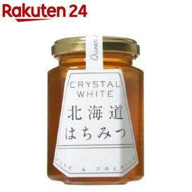 クリスタルホワイト 北海道はちみつ(190g)【クインビーガーデン】