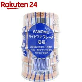 KAMOME 本格野菜スープ仕込み ライトツナフレーク油漬(80g*4缶入)【かもめ屋】[缶詰]