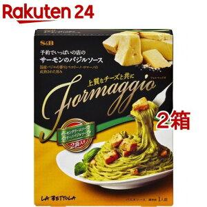 予約でいっぱいの店のFormaggio サーモンのバジルソース(115g*2箱セット)【予約でいっぱいの店】