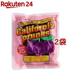 創健社 カリフォルニアプルーン(150g*2コセット)