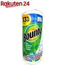 バウンティ セレクトAサイズ プリント 74カット(1ロール)【fdfnl2019】【バウンティ(Bounty)】