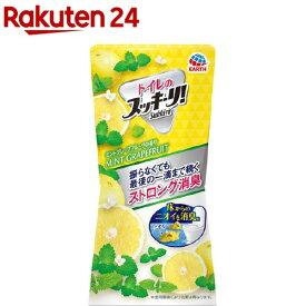 トイレのスッキーリ! Sukki-ri! 消臭芳香剤 ミントグレープフルーツの香り(400ml)【スッキーリ!(sukki-ri!)】