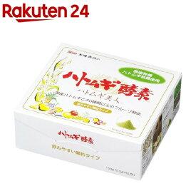 ハトムギ酵素 飲みやすい顆粒タイプ(2.5g*60包)【太陽食品】
