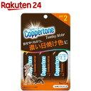 コパトーン タンニング ウォーター SPF2(9ml*3包)【コパトーン】