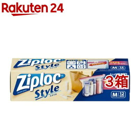 ジップロック スタイル マチ付き イージージッパー M(12枚*3箱セット)【Ziploc(ジップロック)】