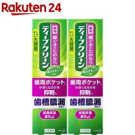 ディープクリーン 薬用ハミガキ(160g*2コセット)【ディープクリーン】