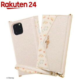 iPhone 11 Pro 手帳型ケース Collet ストラップ付き ベル(1個)【レイ・アウト】
