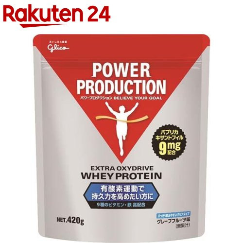 パワープロダクション オキシドライブ プロテイン(420g)【パワープロダクション】