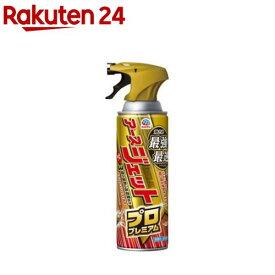 アースジェット プロプレミアム 殺虫スプレー(450ml)【アースジェット】