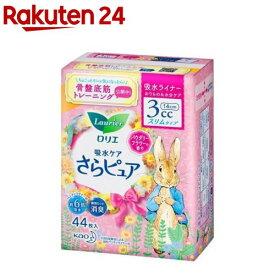 ロリエ さらピュア スリムタイプ 3cc パウダリーフラワーの香り(44枚入)【ロリエ】