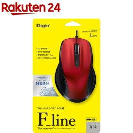 ナカバヤシ Digio2 大型有線BLueLEDマウス F_Line MUS-UKF148R(1コ入)【ナカバヤシ】