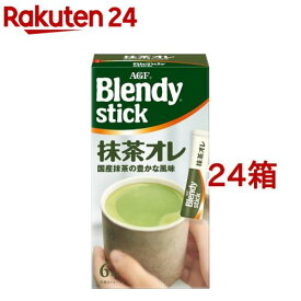 AGF ブレンディ スティック 抹茶オレ(6本入*24箱セット)【ブレンディ(Blendy)】