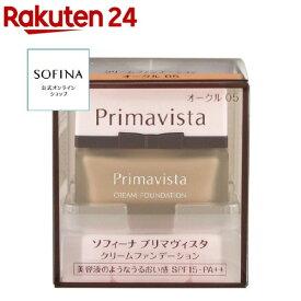 プリマヴィスタ クリームファンデーション オークル 05(30g)【プリマヴィスタ(Primavista)】