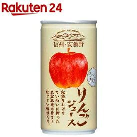 ゴールドパック 信州安曇野りんごジュース(190g*30本入)【ゴールドパック】
