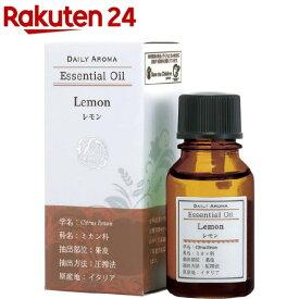 デイリーアロマ エッセンシャルオイルL レモン(10ml)【デイリーアロマ】