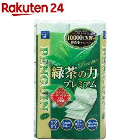 緑茶の力プレミアム 3枚重ね(130カット*12ロール)[トイレットペーパー]