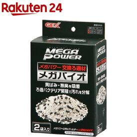メガバイオ GM-18171(250g*2袋入)