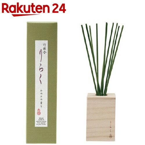 竹彩香りらくひのき