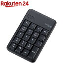 エレコム テンキー Bluetooth(R) ワイヤレス 高耐久キー ブラック TK-TBM016BK(1個入)【エレコム(ELECOM)】