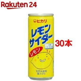 ヒカリ レモンサイダー 42911(250ml*30本セット)