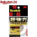 スコッチ 超強力両面テープ プレミアゴールド KPC-12(1巻入)