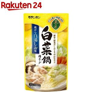 菜の匠 白菜鍋用スープ 白湯しお味(750g)【ouy_m3】