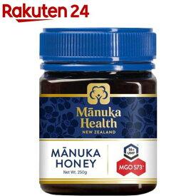 マヌカヘルス マヌカハニー MGO573+/UMF16+ (正規品 ニュージーランド産)(250g)【マヌカヘルス】