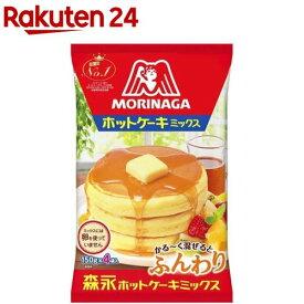 森永 ホットケーキミックス(150g*4袋入)【森永 ホットケーキミックス】