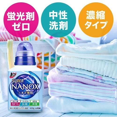 トップスーパーナノックスニオイ専用洗濯洗剤液体本体大ボトル