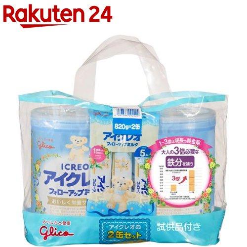 アイクレオのフォローアップミルク(820g*2缶セット)【イチオシ】【d2rec】【ichino11】【アイクレオ】【送料無料】