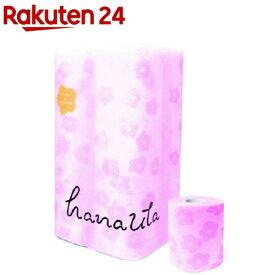 ハナウタ ダブル うたうさくらの香り(25m*12ロール)【ハナウタ(hanauta)】[トイレットペーパー]