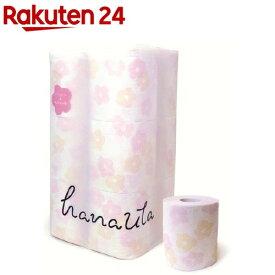 ハナウタ ダブル うたうミストの香り(25m*12ロール)【ハナウタ(hanauta)】[トイレットペーパー]