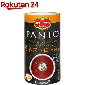 デルモンテ PANTO ミネストローネ風(160g*15本入)【デルモンテ】