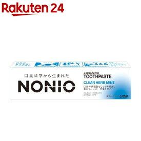 ノニオ ハミガキ クリアハーブミント(30g)【ノニオ(NONIO)】