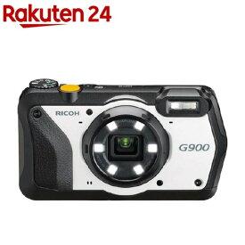 リコー 防水・防塵・業務用デジタルカメラ G900(1台)