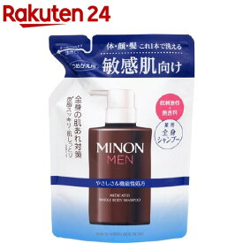 ミノン メン 薬用全身シャンプー つめかえ用(320ml)【MINON(ミノン)】