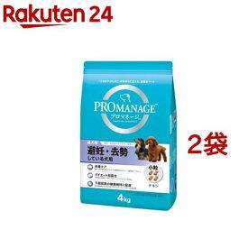 プロマネージ 避妊去勢している犬用 成犬用(4kg*2袋セット)【qpe0】【プロマネージ】