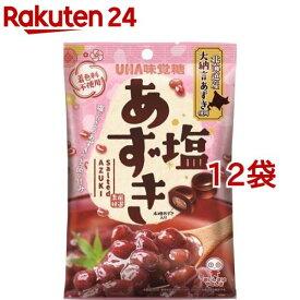 塩あずき(109g*12コセット)【humid_3】【UHA味覚糖】
