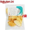 アリモト 召しませ日本 焼塩煎餅(80g*2コセット)